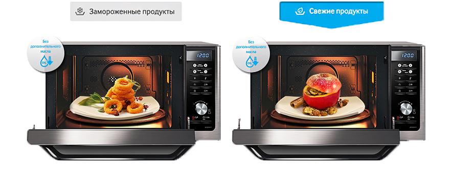 Приготування за допомогою Slim Fry / Samsung MC32F604TCT