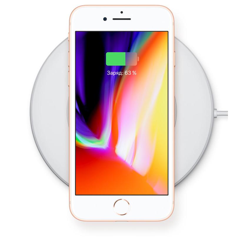 Бездротова зарядка IPhone 8