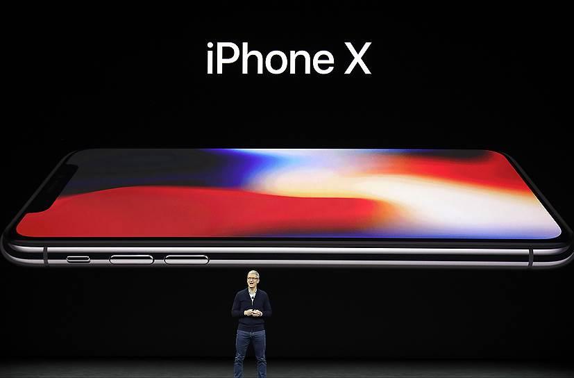 Демонстрація IPhone X