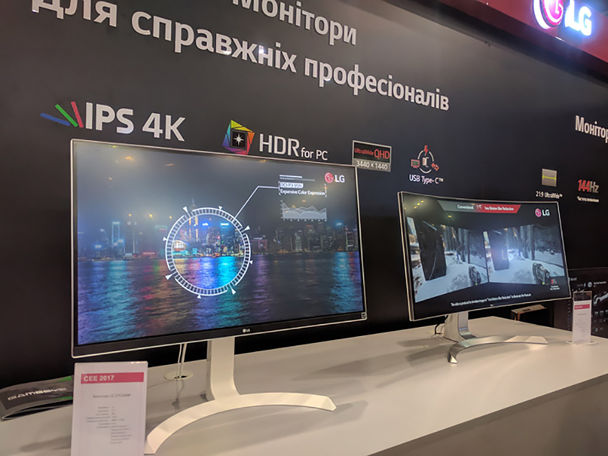 Широкоформатні екрани