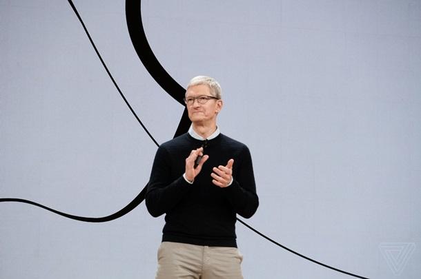 Початок презентації Apple