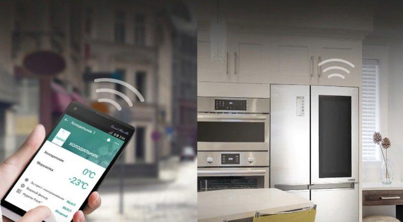 Смарт холодильники – управление с помощью смартфона