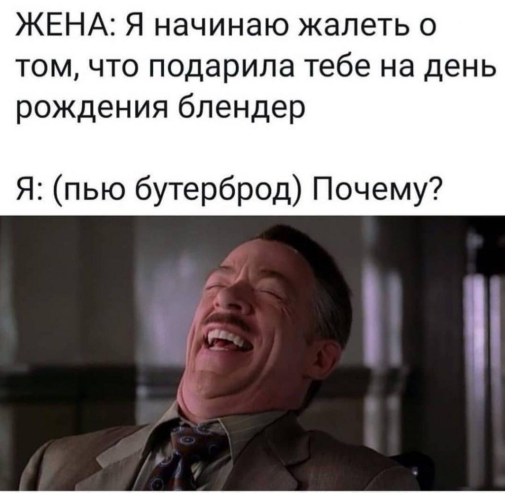 Джей Джона Джеймсон