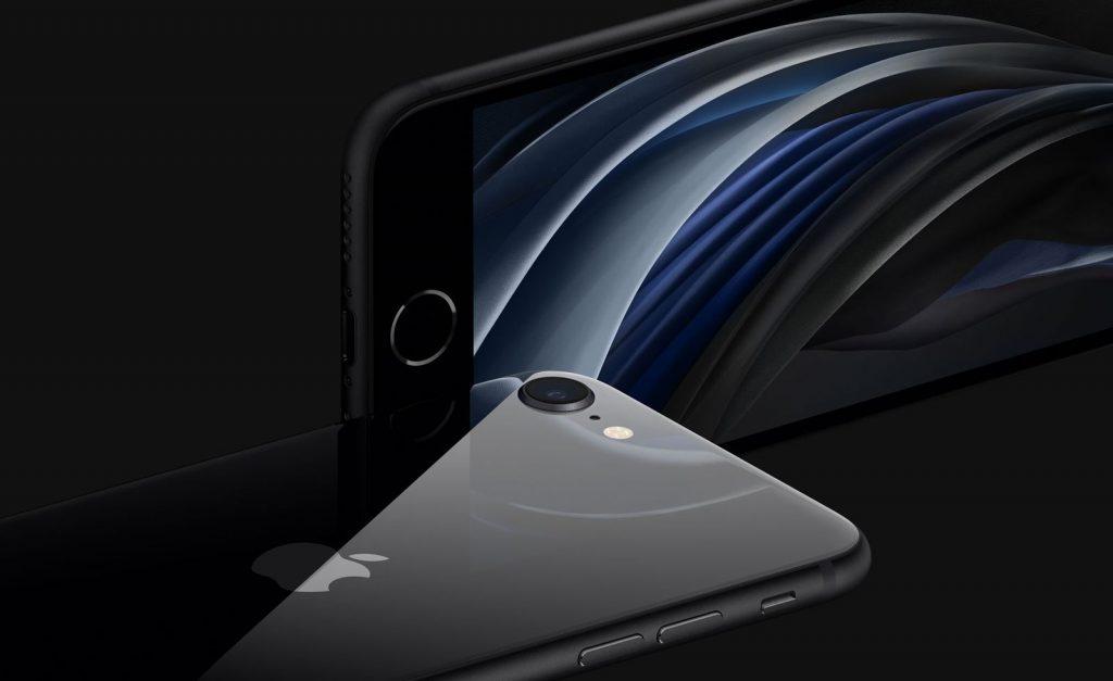 iPhone SE 2 серый