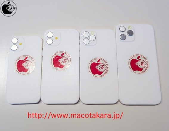 Задняя крышка iPhone 12